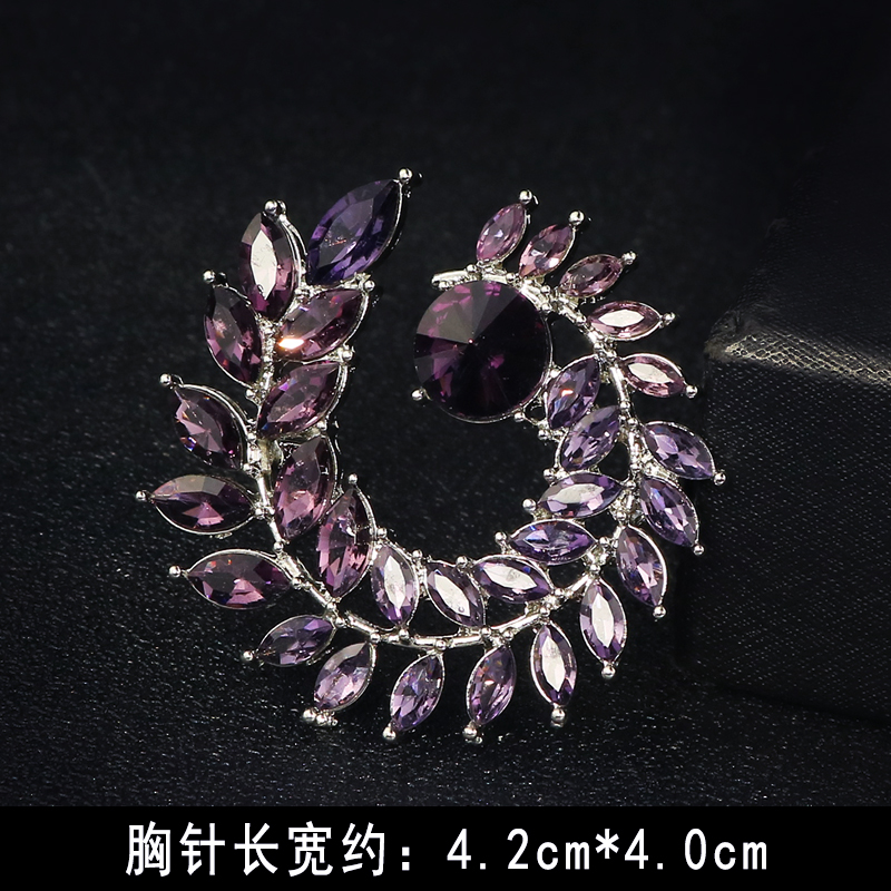 Crystal Phoenix Ring (Grape Purple)
