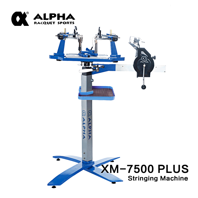 Alpha ALPHA7500 accessories net feather universal type CNC badminton