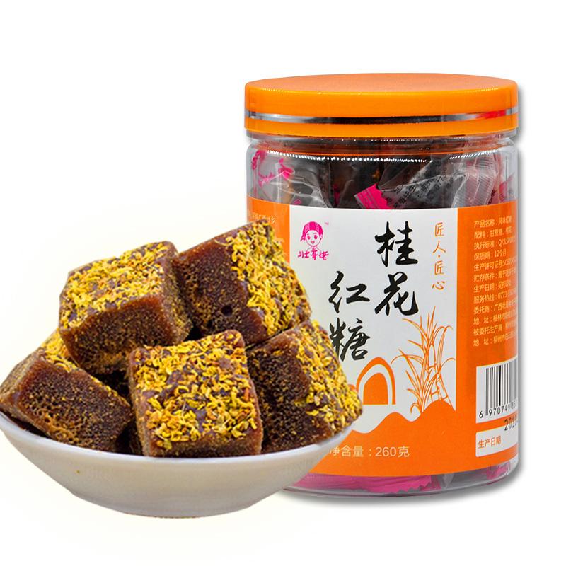 广西特产桂花黑糖块古法红糖