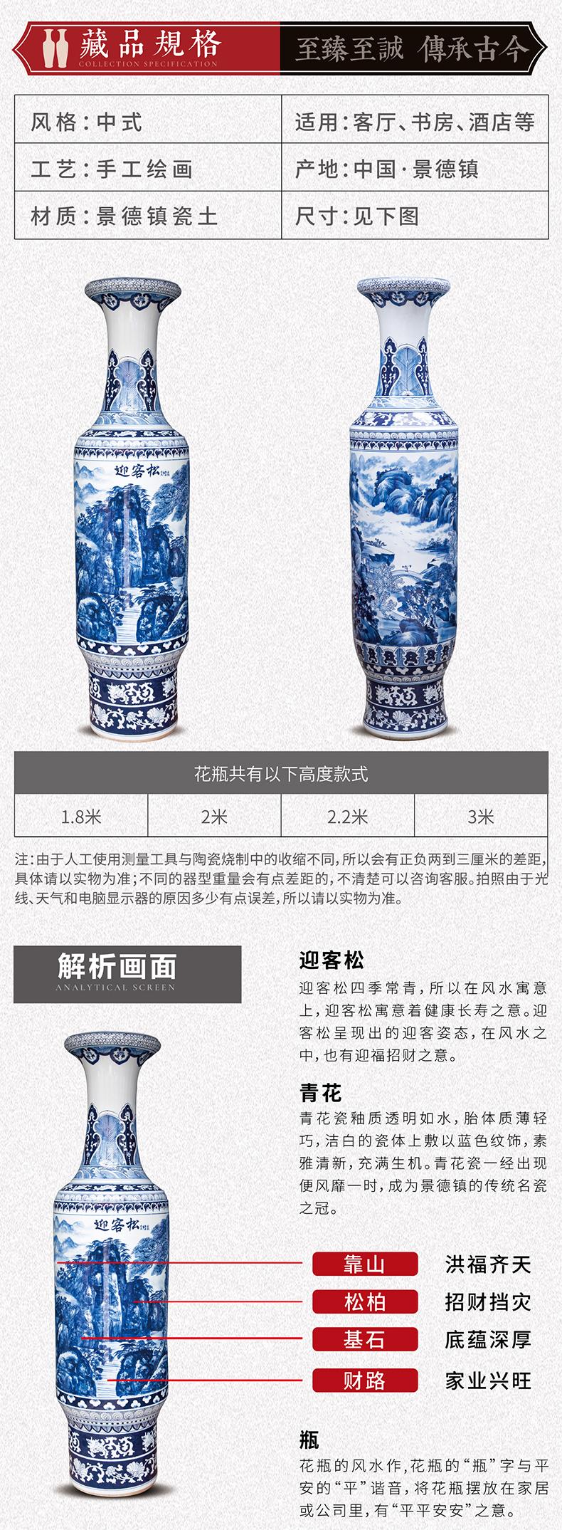 Jingdezhen ceramic hand - made villa landscape painting of large vase sitting room place heavy large home decoration