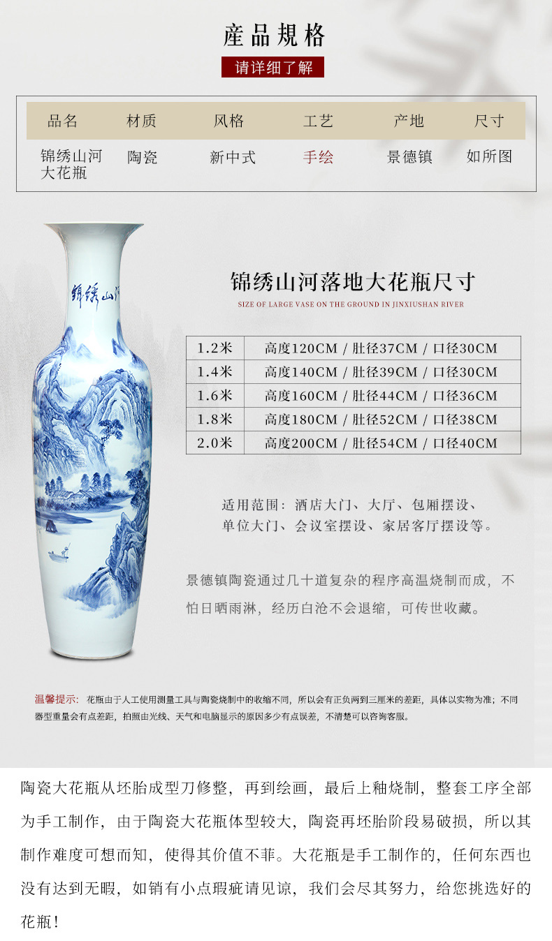 Jingdezhen ceramics hand - made porcelain vase of large Chinese style living room the opened flower arrangement home decoration company