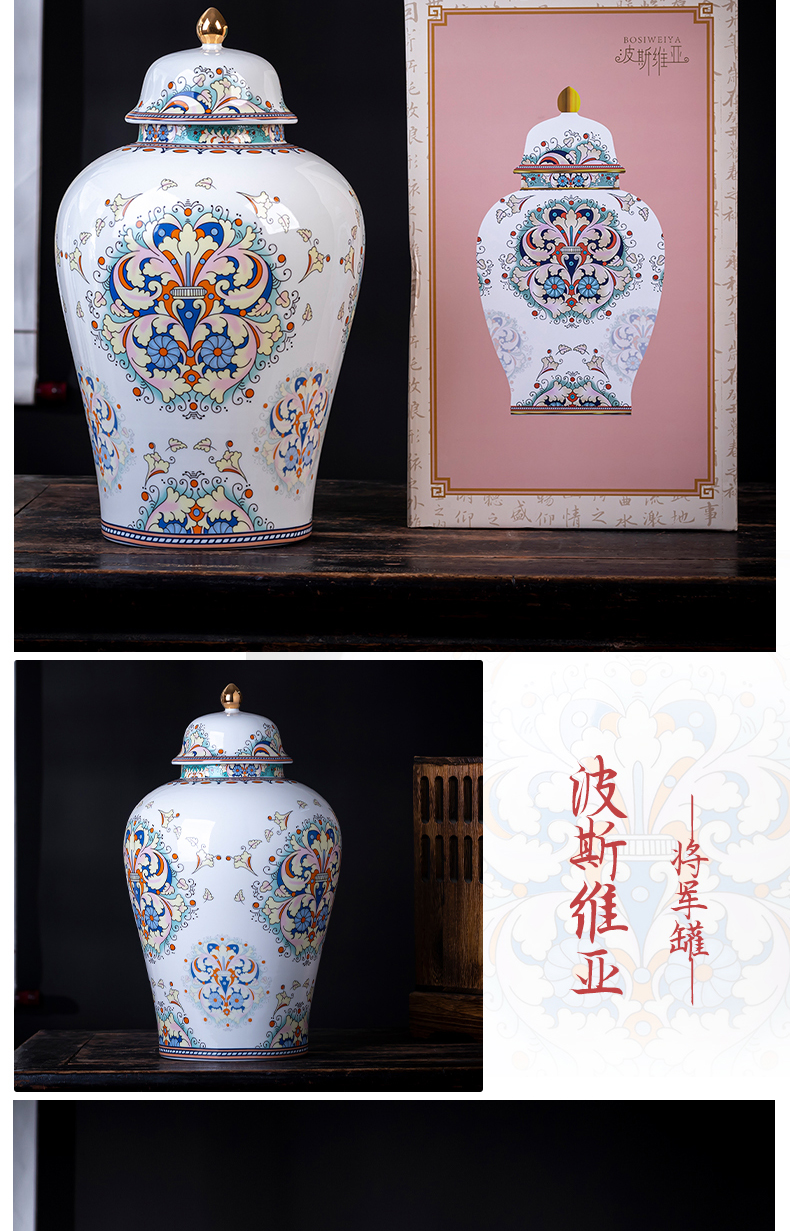 Archaize of jingdezhen ceramics powder enamel manual bound branch lotus caddy fixings household sealed container storage jar of gift boxes