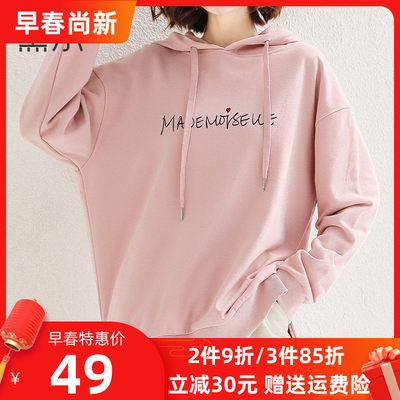 Pink hooded sweater 2021 new spring and autumn thin tide female loose Korean version of the long sleeve jacket top