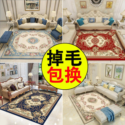 European-style carpet living room ins wind Nordic coffee table blanket home bedroom American bedside blanket full shop large area customization
