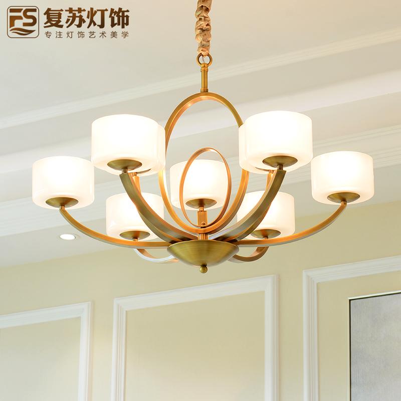 美式復古餐廳吊燈 全銅臥室書房燈具 客廳玻璃罩純銅燈飾