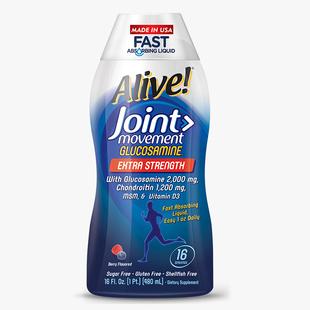 美国alive液体氨基葡萄糖维骨力软骨素
