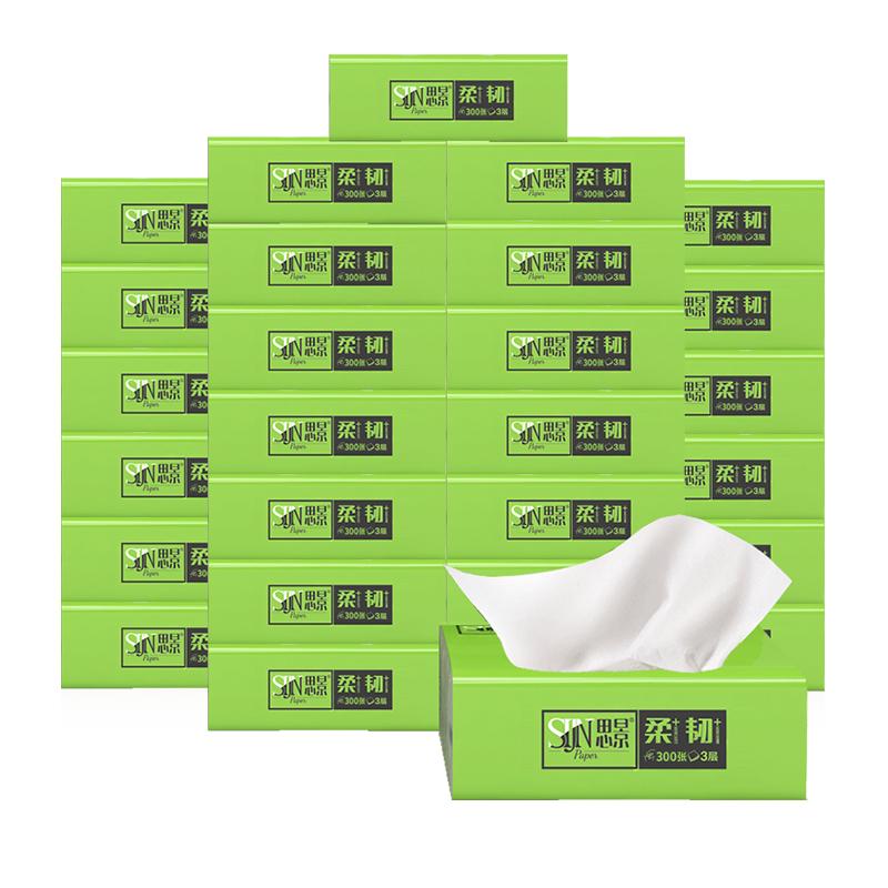 思景纸巾抽纸批发实惠装3层100抽30包整箱家庭装木浆婴儿卫生纸