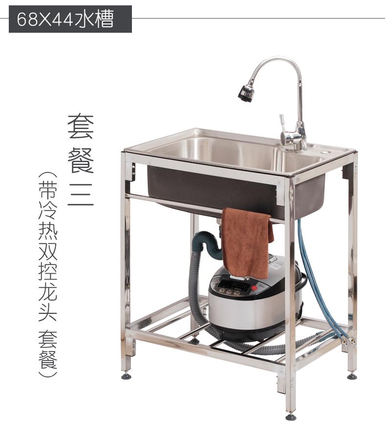 厨房不锈钢水槽简易洗菜盆单水槽水池水盆家用洗碗池洗手盆带支架子详细照片