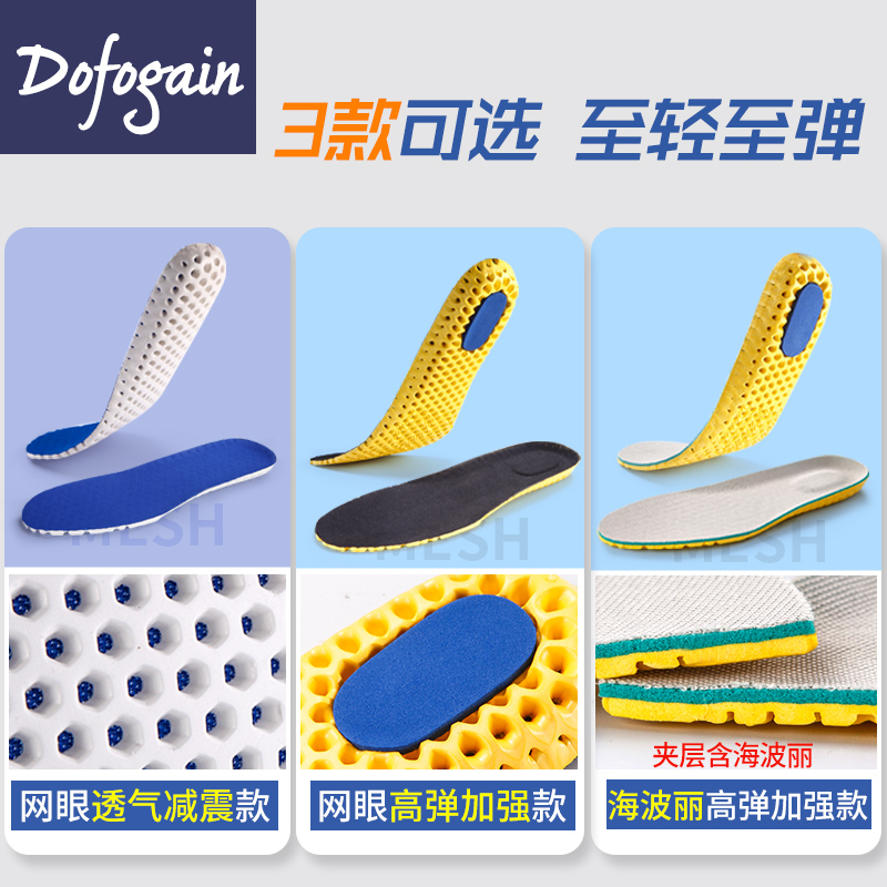 3 pairs of sports insoles for men and women thickening basketball shock absorption breathable deodorant deodorant warm cotton insoles soft winter