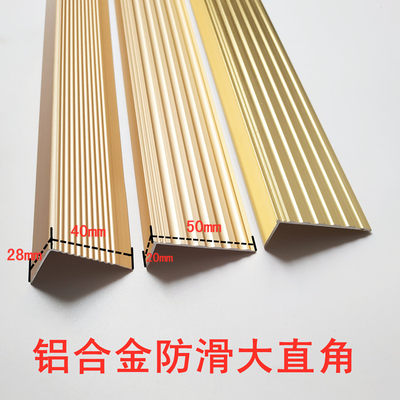 Aluminum alloy thick staircase anti-slip strip stepping strip tile metal step large right angle retractable strip edge pressure side