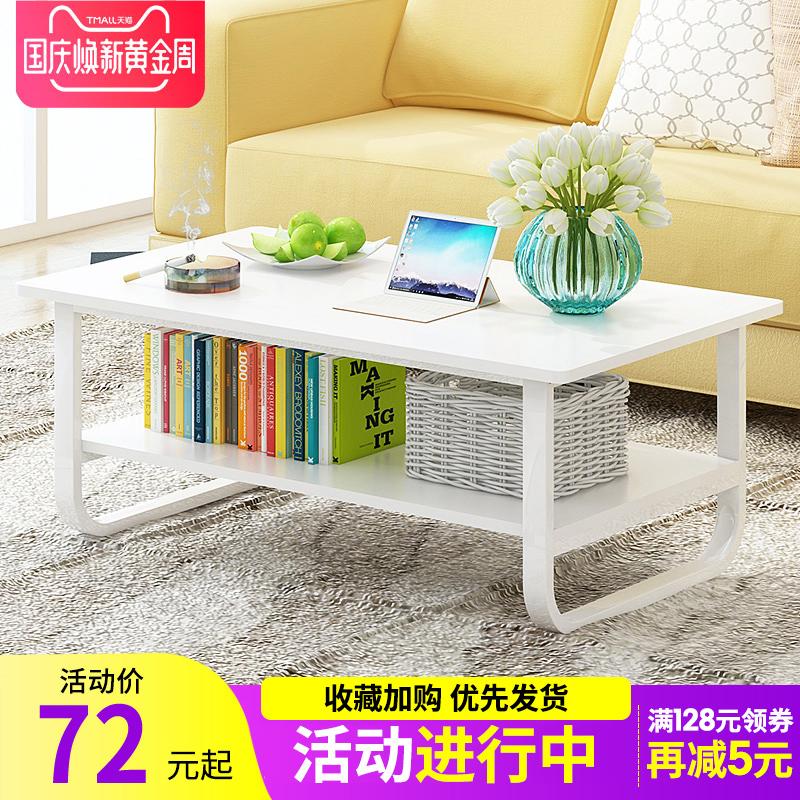 Простой журнальный столик поколение Стиль маленький стол небольшая квартира гостиная простая маленькая чайная машина стол прямоугольный творческий низкий стол