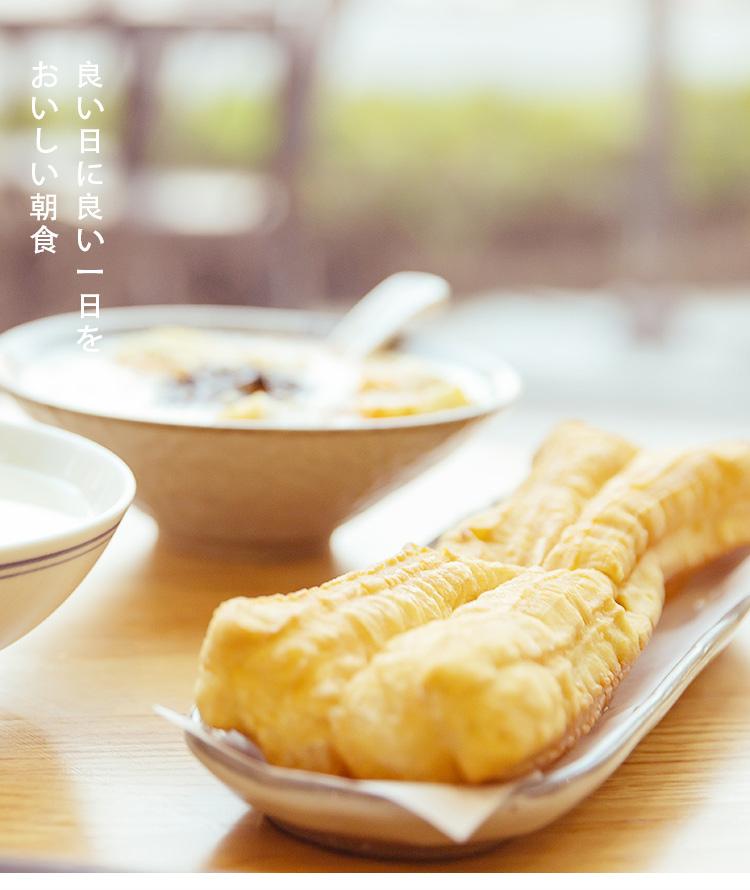 大油条早餐早点麵食冷冻生胚商用半成品广式商用油炸鬼根详细照片