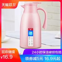 Один день изоляция чайник домашний изолятор горшок большой емкости портативный бутылка с горячей водой термос кипящая вода бутылка стеклянная бутылка желчи
