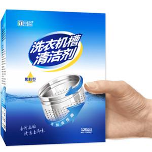 一盒3袋装洗衣机槽清洁剂
