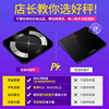 Love Kang only fat scale electronic weighing scale home adult intelligent body fat scale accurate body scale weight loss weighing