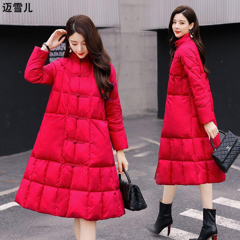 时尚复古裙摆女棉袄盘扣中长款冬季小香风a时尚立领棉服羽绒式棉衣