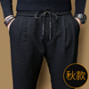 Men's trousers autumn casual pants men's autumn loose autumn and winter trousers feet sports men's Korean version of the trend of elastic
