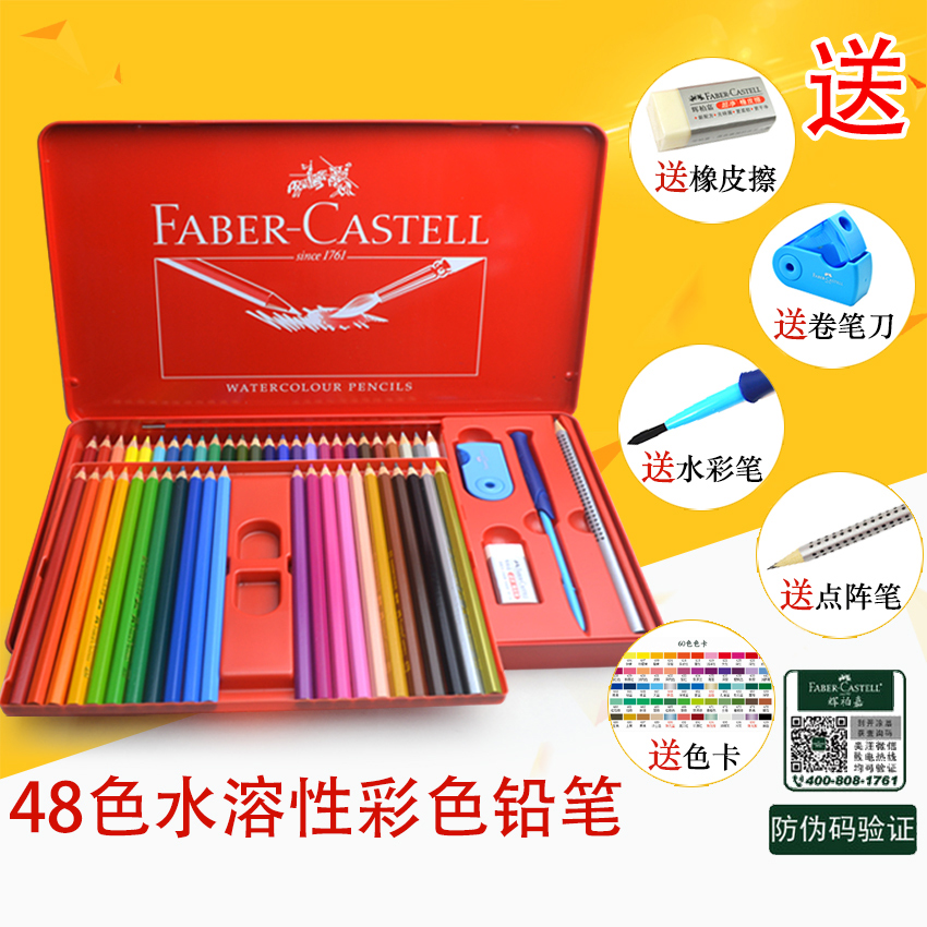 48 Color Iron Box Water Soluble