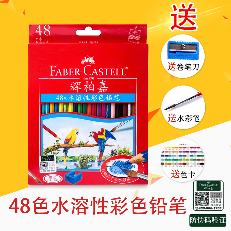 48 Colors Water Soluble
