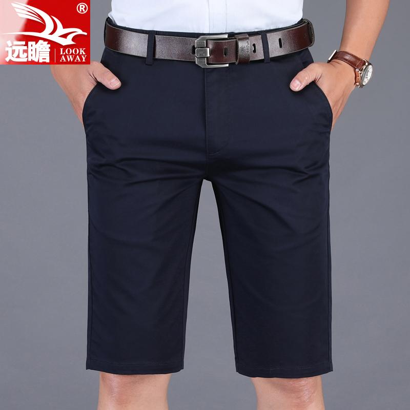 夏季薄款v短裤短裤男直筒宽松马裤大码5分中裤夏天男士商务五分裤