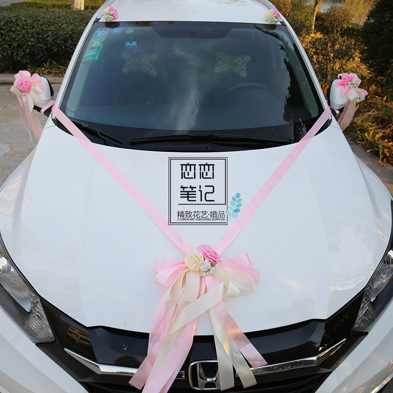 Ribbon front side car Wedding supplies set Full set of simulation wedding car decoration flower fleet Pull flower personality creative set