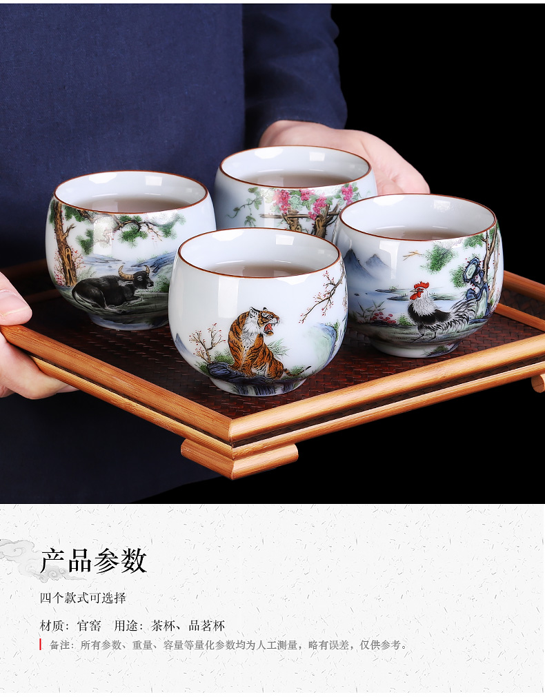 Jingdezhen pure manual hand - made teacup master cup zodiac cattle benmingnian presents personal single cup sample tea cup