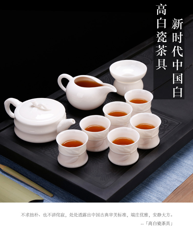 High tea wang dehua white porcelain suet jade kung fu tea set a complete set of ceramic teapot household contracted and pure white
