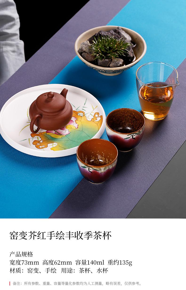 Jingdezhen pot of bearing dry mercifully small purple sand a pot of tea adopt ceramic tea tray tea sets of kung fu tea set home circle