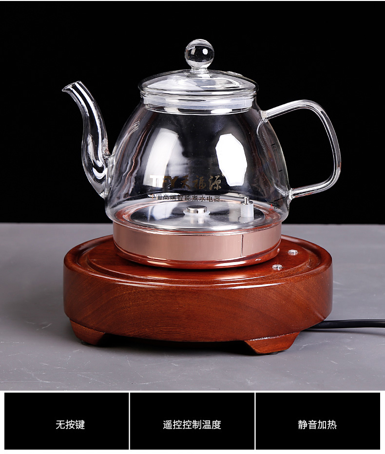 Transparent glass electric kettle small - sized tea pot induction cooker household cooking tea device with base