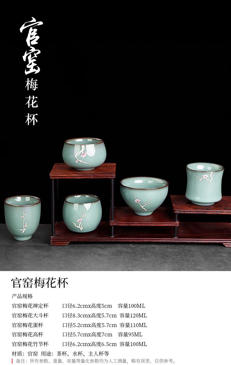Up with tire iron ice tea cups of crack large ceramic kunfu tea tea sample tea cup, master cup single CPU move
