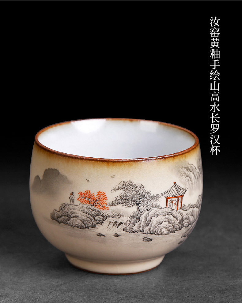 Jingdezhen your up yellow glaze pure manual hand - made lohan cup large bowl kung fu master single cup a cup of tea cups