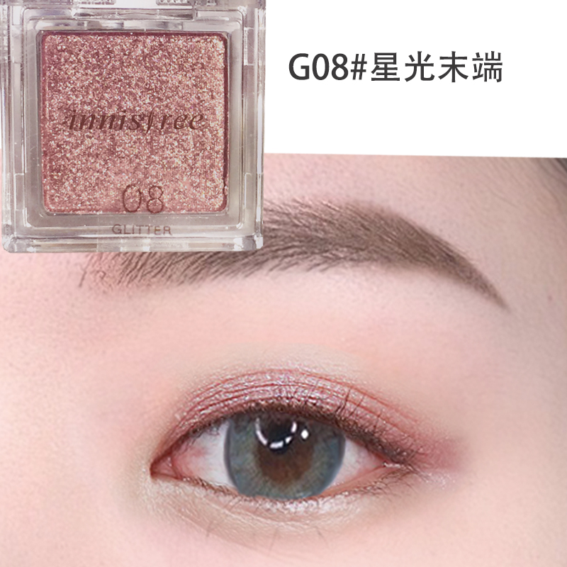 Beauty & Health New Multi-function Monochrome Eye Shadow Glitter Pearl Mermaid Ji Gaoguang Powder Glitter Powder Body Flash
