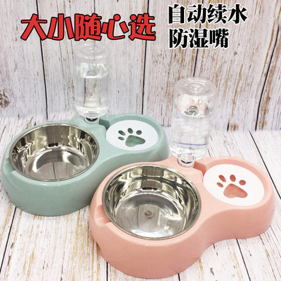 Pet dog bowl cat bowl automatic drinking dog bowl dog food bowl cat supplies cat bowl cat food bowl pet supplies double bowl