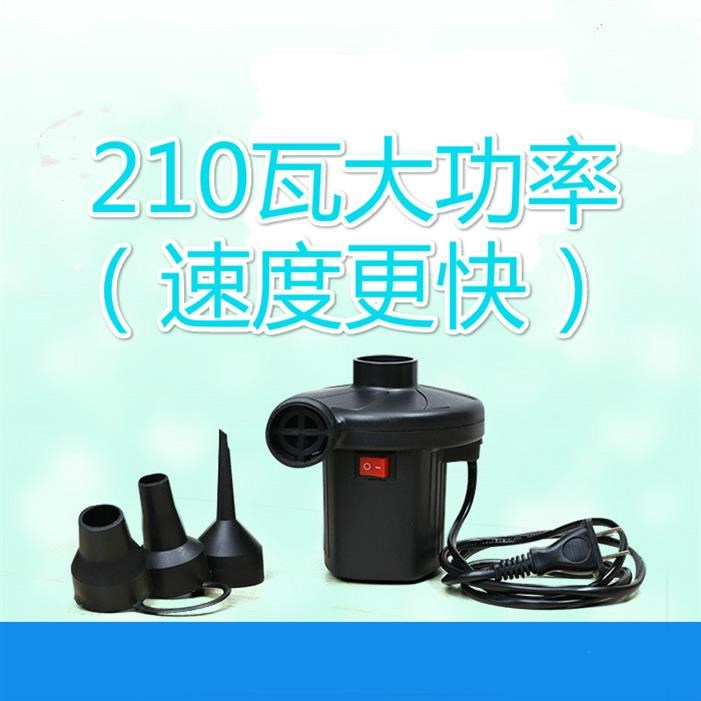 Vacuum machine small household compression bee blow air swimming ring blowing cylinder pool toy pool inflatable.