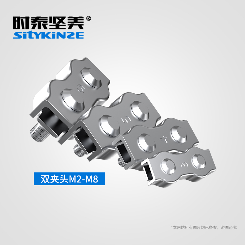 304 stainless steel wire rope double clamp fastening clamp Brake ...
