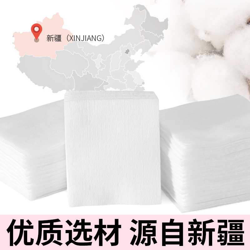Meng Lisi cotton cotton cleansing cotton authentic female face with thin section hydrating wet compress special boxed 1000 pieces