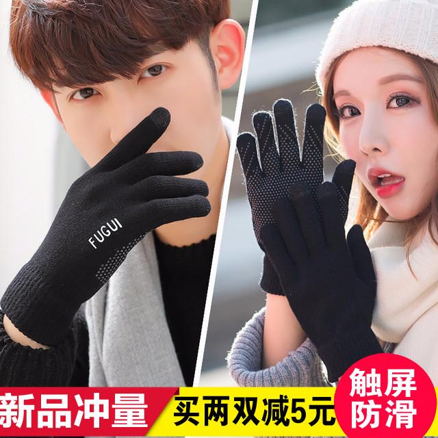 能玩手套的手机女冬天骑车用春秋带可以可触屏男薄触摸屏薄款秋天