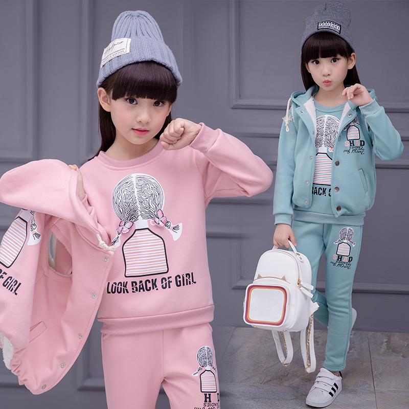 女童5卫衣6加绒加厚7秋冬装8小中大童女孩9三件套10岁儿童装套装
