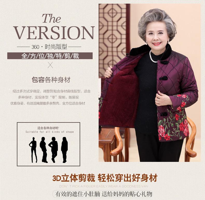 妈妈棉袄女冬装短款奶奶棉衣中老年加绒加厚老太太棉服老年人唐装5张