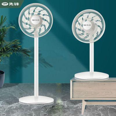 先锋空气循环扇落地扇台式立式静音定时电风扇直流变频家用风扇