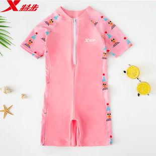 【特步】儿童连体装泳衣套装