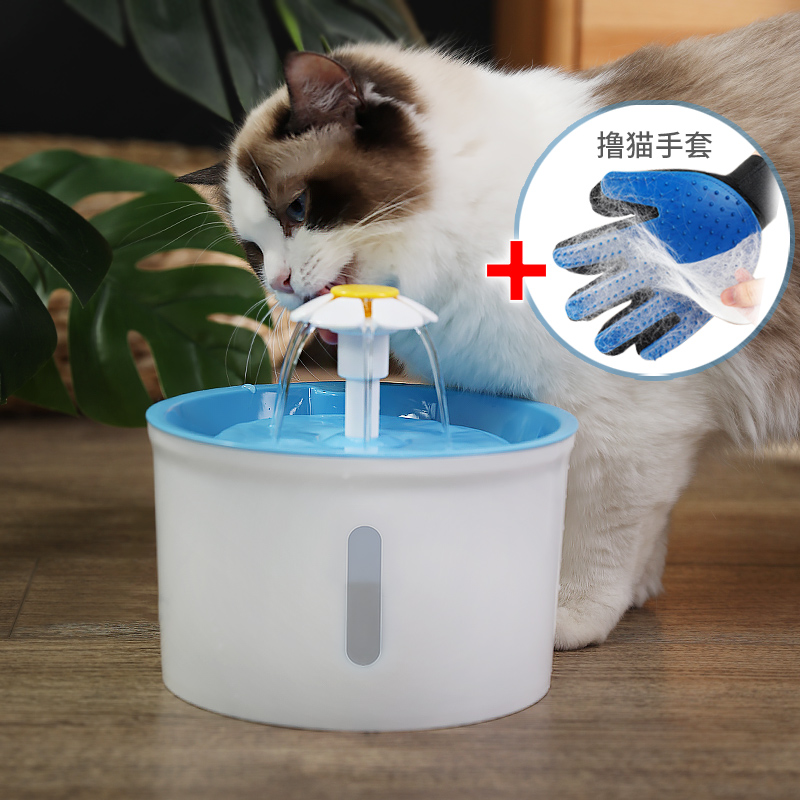 2nd Generation Perspective Flower-blue + Cat Gloves (buy One Get 3: Flower Fountain + Filter + Anti-slip Mat)