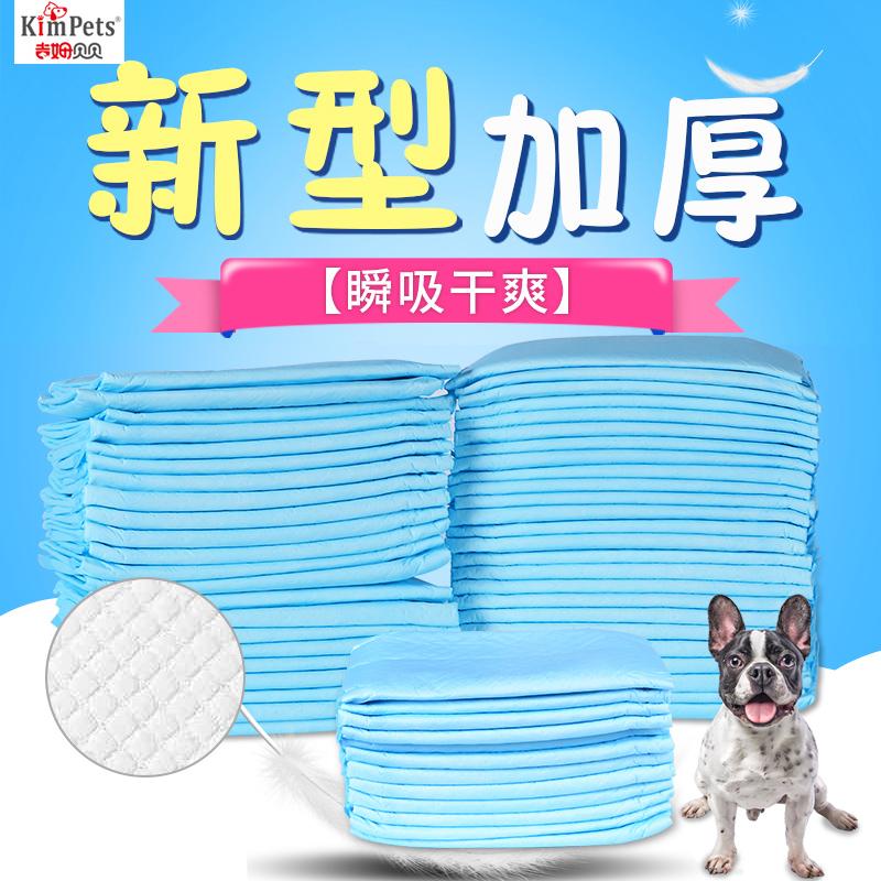 Собака моча сгущаться моча не мокрый моча лист 100 лист дезодорант кролик бумага абсорбент подушка статьи домашнее животное использование собака подгузники