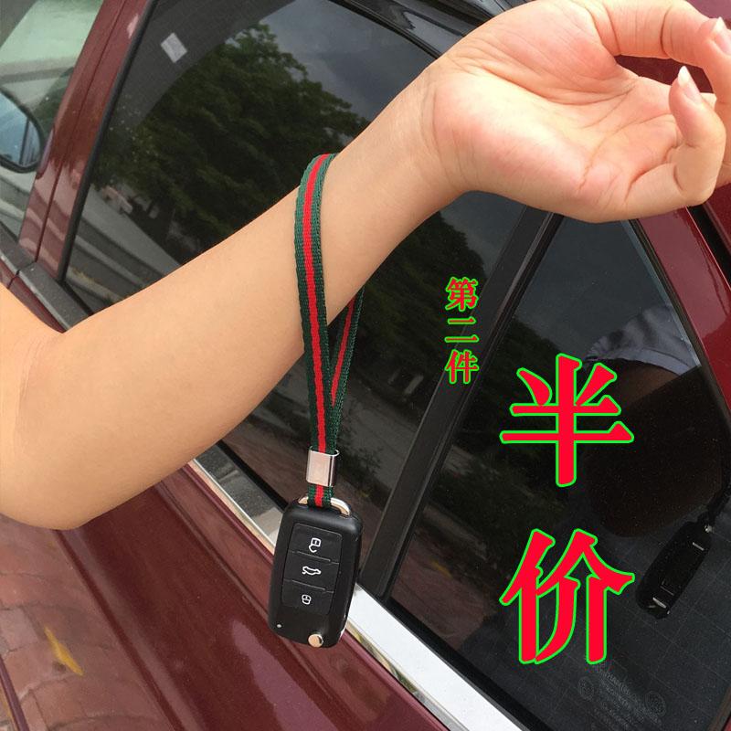 长款可套手腕1厘米宽织带钥匙绳情侣款简约汽车钥匙扣挂件
