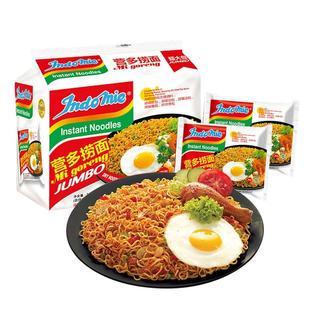 印尼進口食品營多傳統撈面炒面袋裝85g*10包方便面泡拉面干拌面
