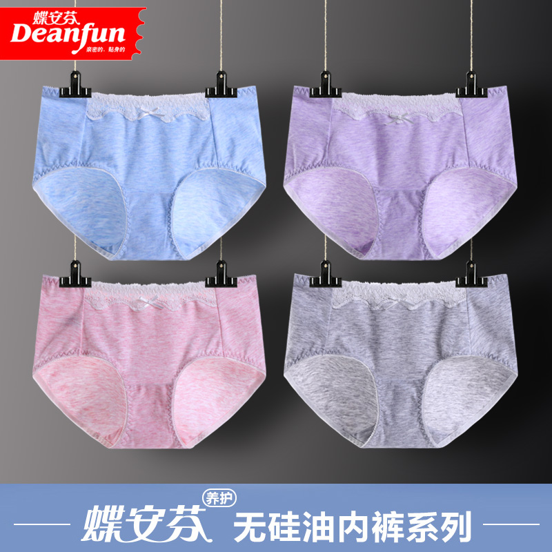 Butterfly anfen underwear female new non-silicone breathable cotton sexy  lace seamless waist pants pants 84ed61ab8