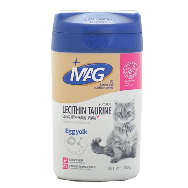 MAG lecithin taurine granules for cats 350g