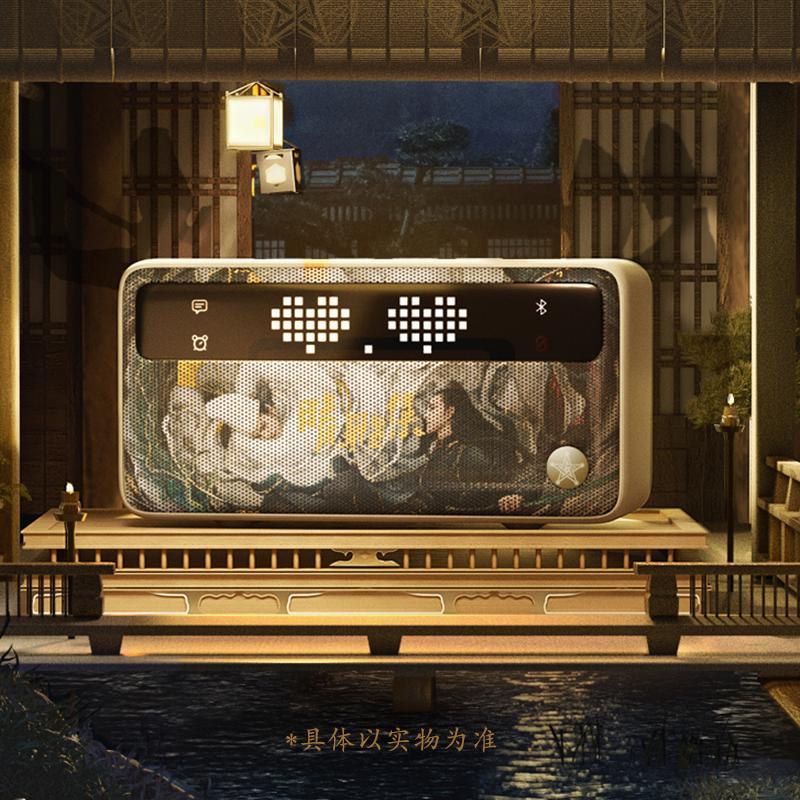 天猫精灵IN糖2阴阳师晴雅集特别定制款智能音箱