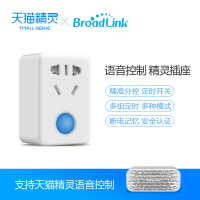【Настройка Tmall Elf】Bolian smart home smart socket wifi Tmall voice voice control переключатель
