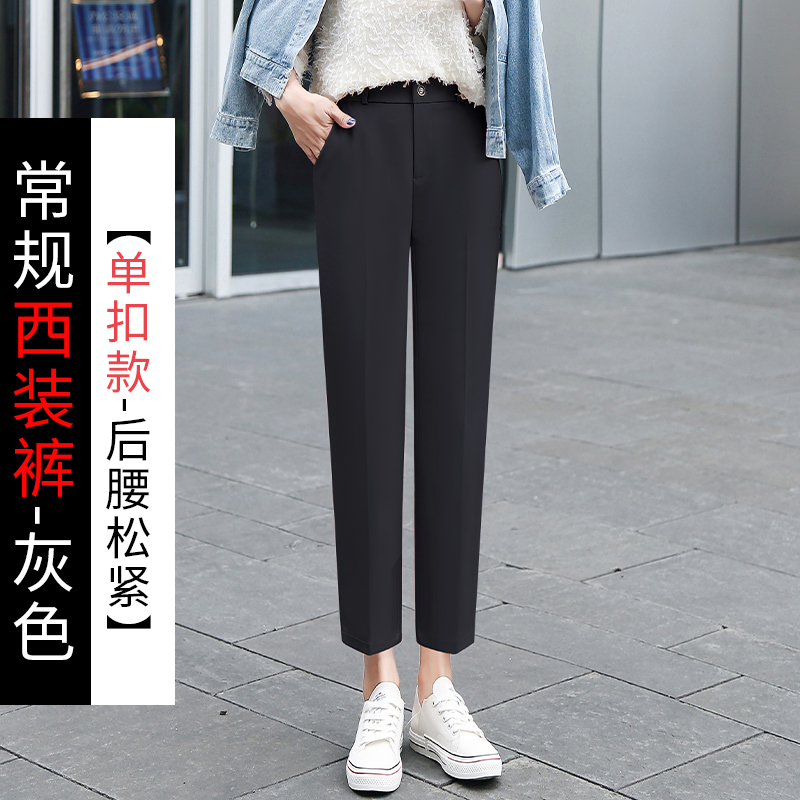 Suit Pants Spring And Autumn Gray [upgrade]